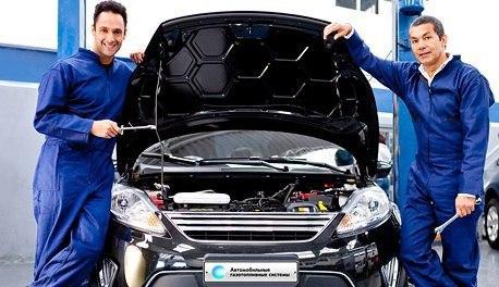 Причина  установки автомобильного газового оборудования «ГАЗОСНАБ»