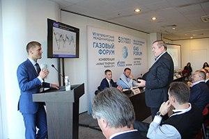 Торговая политика АО «Газпром газэнергосеть» в отношении СУГ «ГАЗОСНАБ» 1