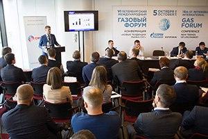 Торговая политика АО «Газпром газэнергосеть» в отношении СУГ «ГАЗОСНАБ» 2