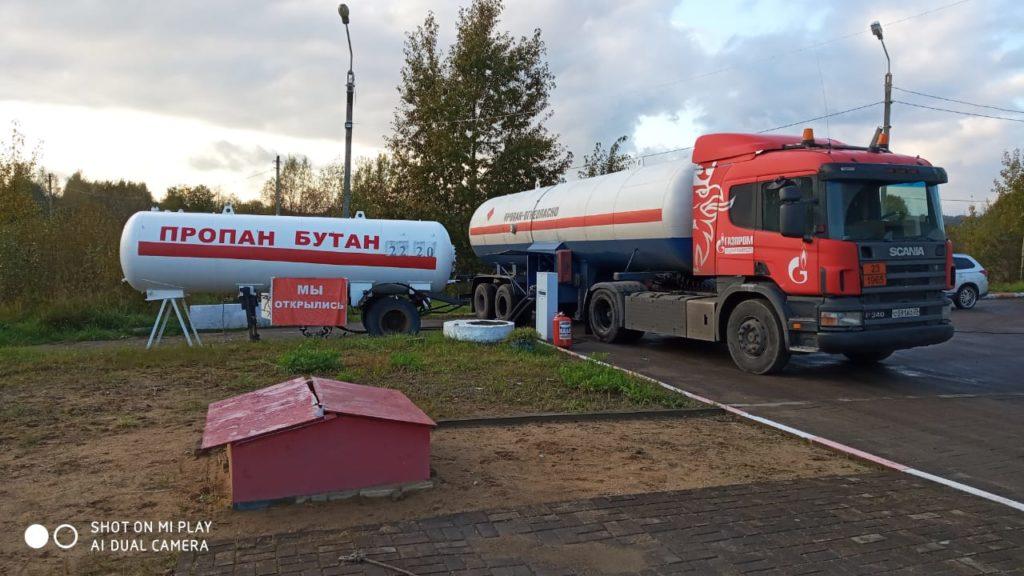 Доставка сжиженного газа на объект заказчика «ГАЗОСНАБ» 1