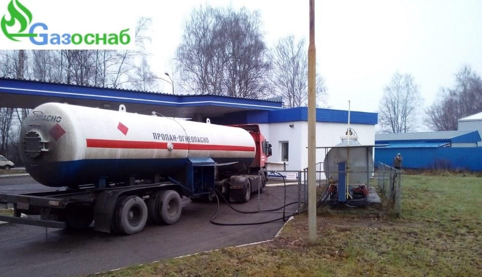 Доставка газа и заправка газгольдера в Иваново «ГАЗОСНАБ» 2