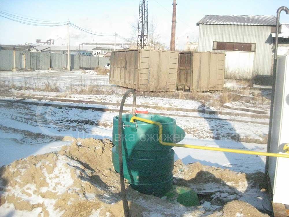 Газ для газгольдера