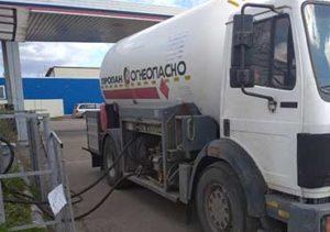 Доставка газа, заправка газгольдера
