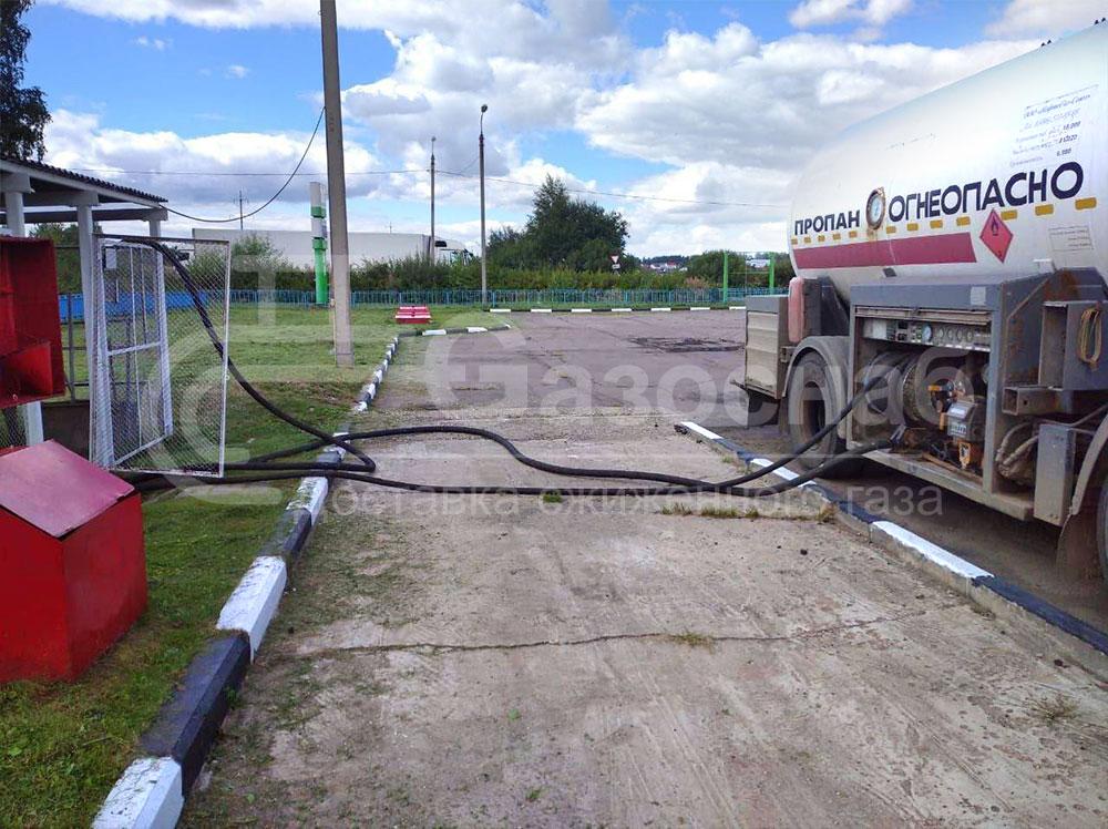 Доставка газав Ярославской области,купить пропан по оптовым ценам «ГАЗОСНАБ»