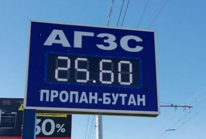 Цена кубометра газа