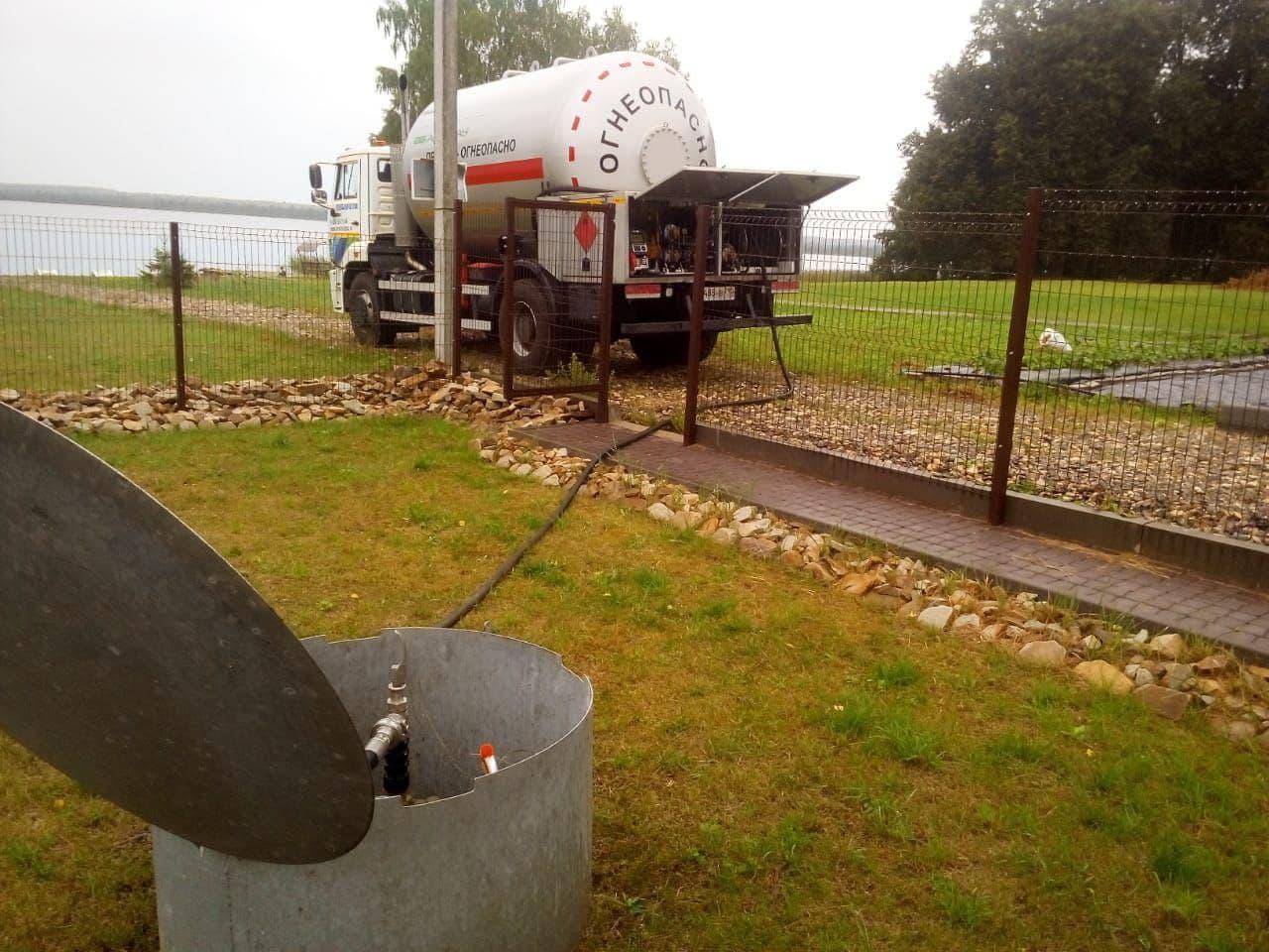 Заправить пропаном газгольдер