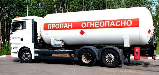 Купить газ в Костроме